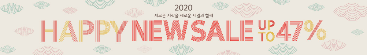 Happy New Sale! 1,2월 할인!